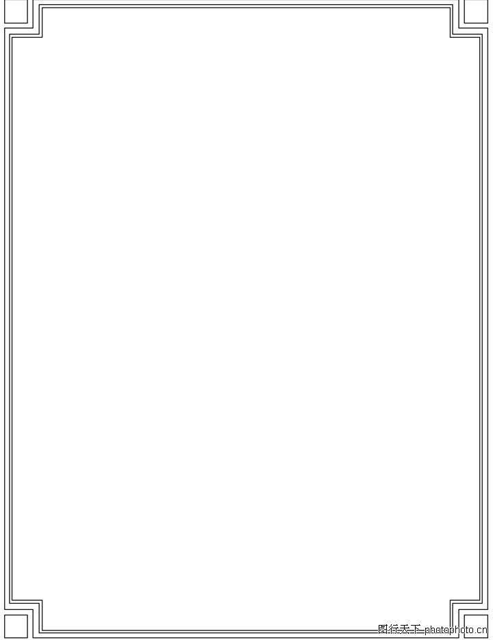 a4纸手抄报花边边框-形色边框0799 形色边框图 边框背景图库