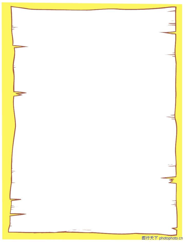幼儿a4纸边框设计
