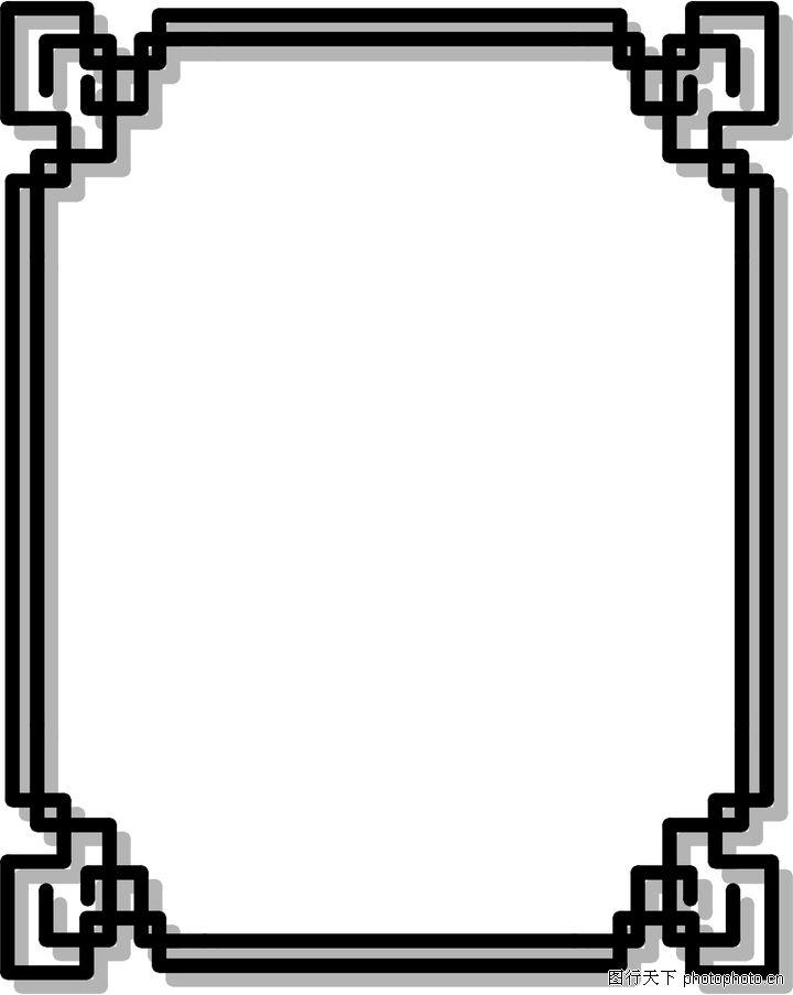 边框_形色边框图片边框背景图边框背景形色边框