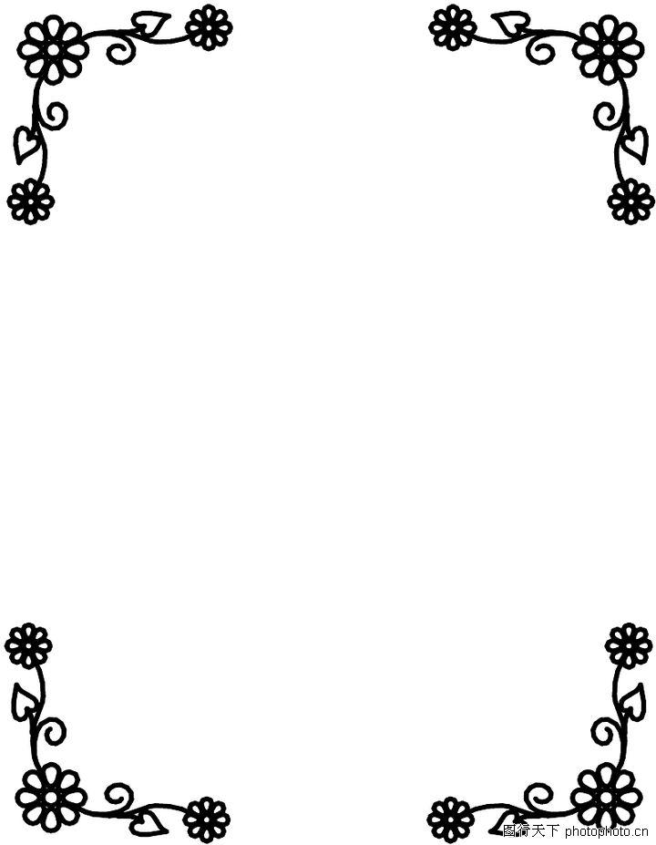 背景+底纹边框+矢 a4纸的花边边框图片 形色边框图,边框背景