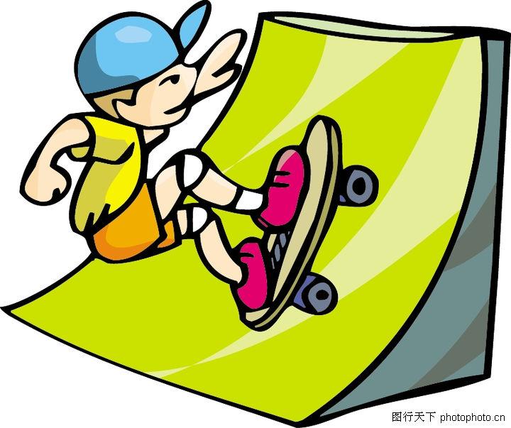 卡通户外运动_户外运动矢量图室外运动漫画卡通滑雪滑冰