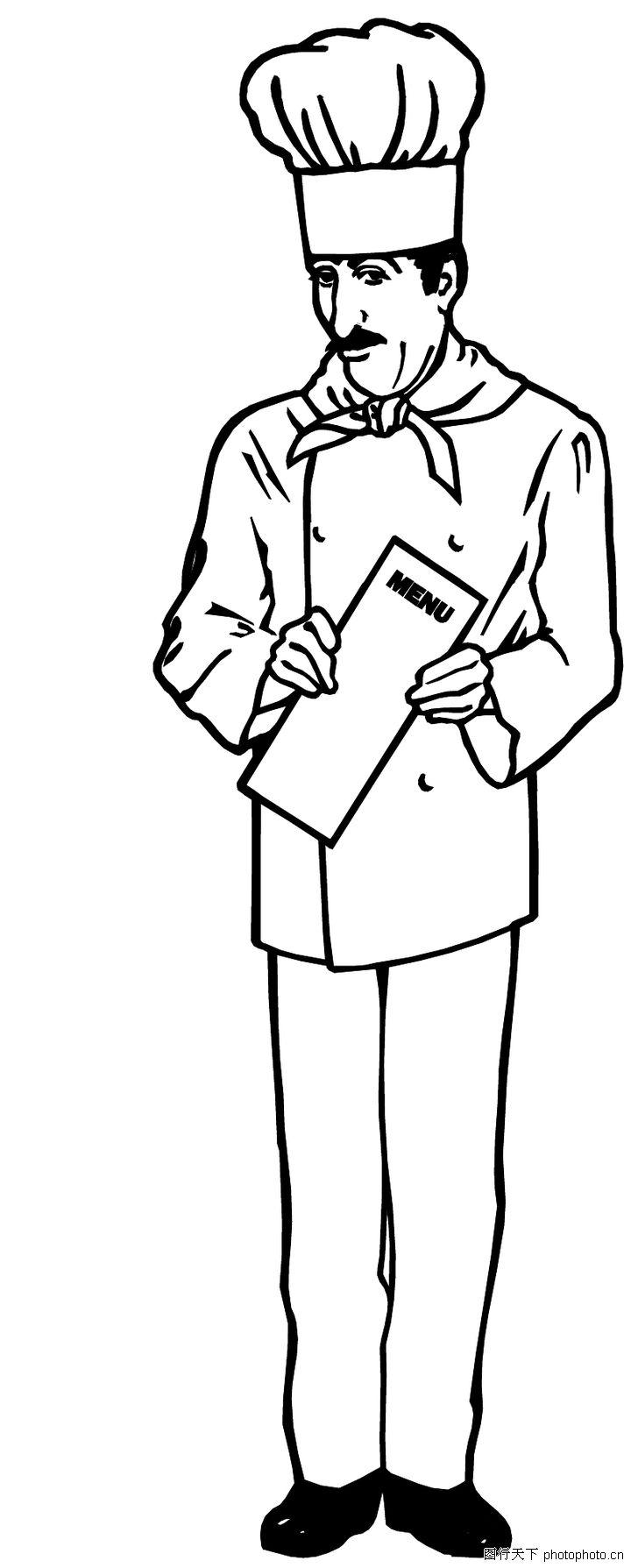 杂技,漫画卡通,杂技0253