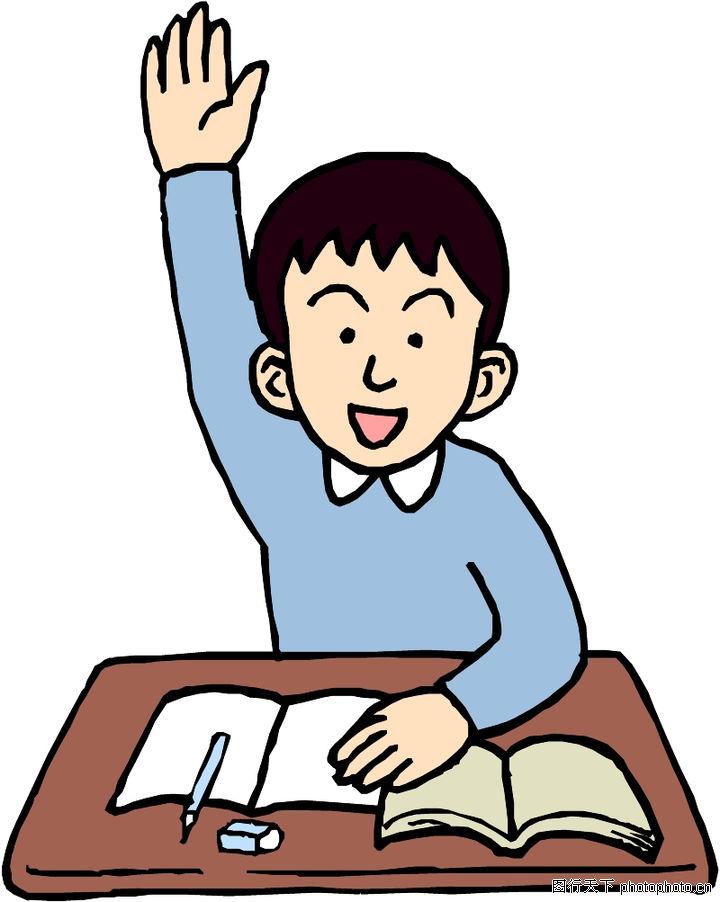 可爱的动画片人物举手