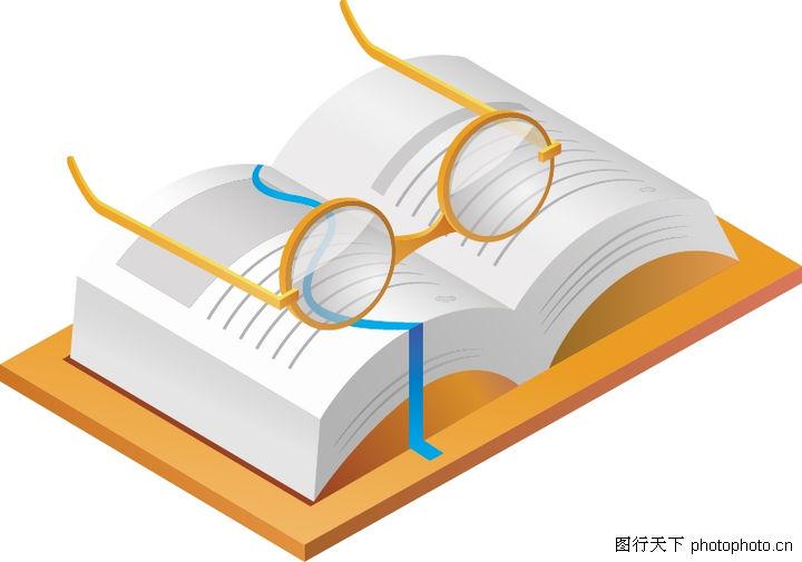 翻开的书的画法图片 翻开的书 翻开的书怎么画 一本翻开的书简笔画