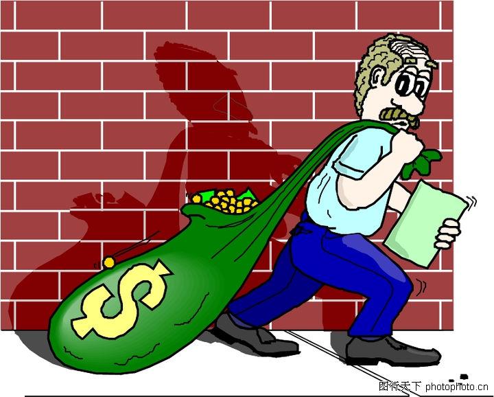 货币,金融风暴,钱袋 砖墙,货币0019