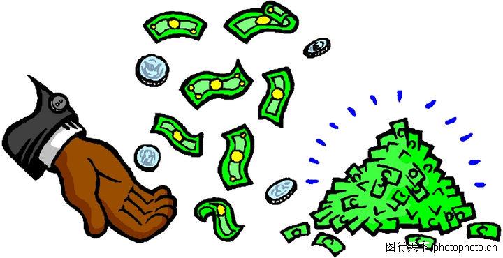 货币,金融风暴,货币0744