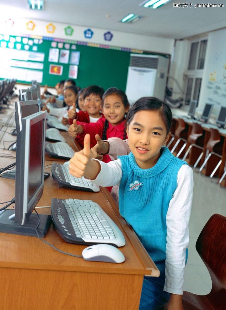 小学教育,儿童教育,学习 电脑室 同学,小学教育0031