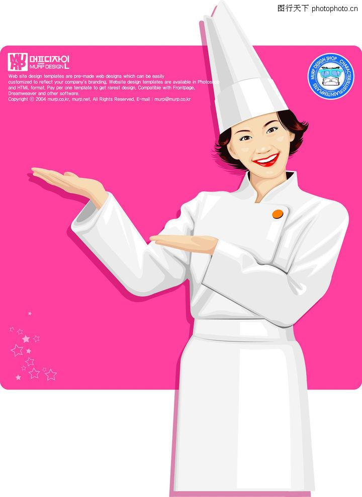 标题插画,女厨师