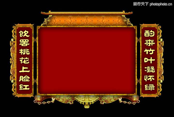 ppt 背景 背景图片 边框 模板 设计 相框 720_486
