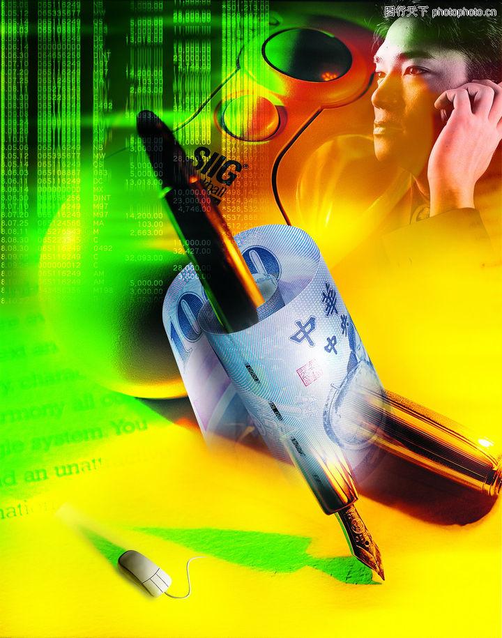 网路商机,未来科技,繁体 中华 文化 修养 养神,网路商机0008