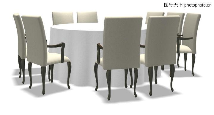 家具模型,装饰,十人桌