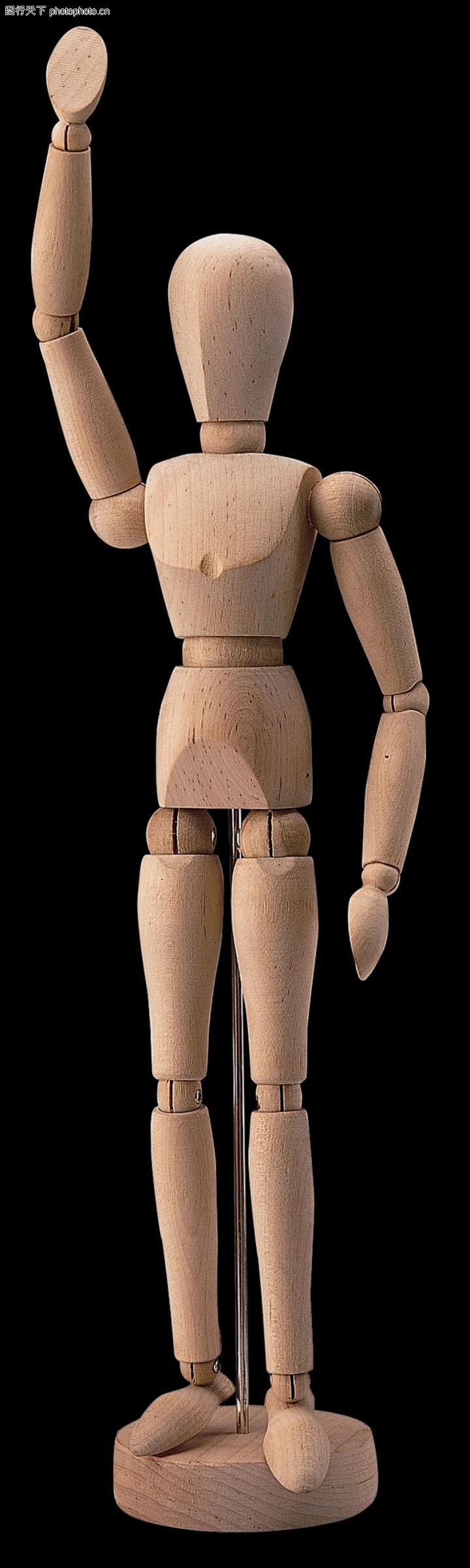 木头人0026
