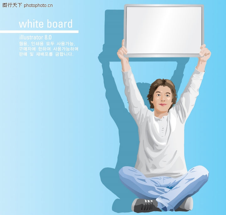 时尚魅力,标题插画,举牌 少年 纯蓝背景,时尚魅力0171