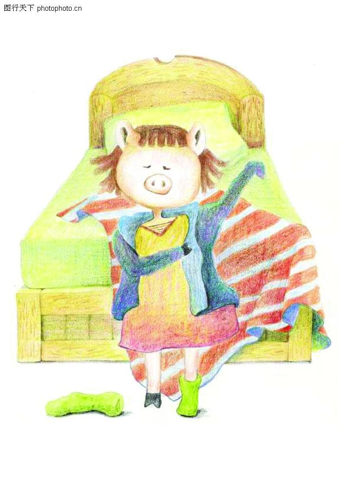 欢乐家庭0093,欢乐家庭,标题插画,动画 图片 小床; 卡通,.