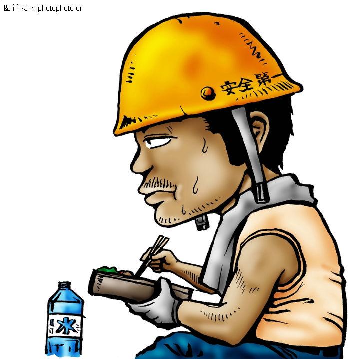 趣味插画,标题插画,农民工 辛苦 劳动,趣味插画0071