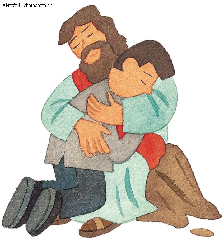 圣教 标题插画 请求宽恕 圣教0143 圣教图 请求宽恕 高清图片