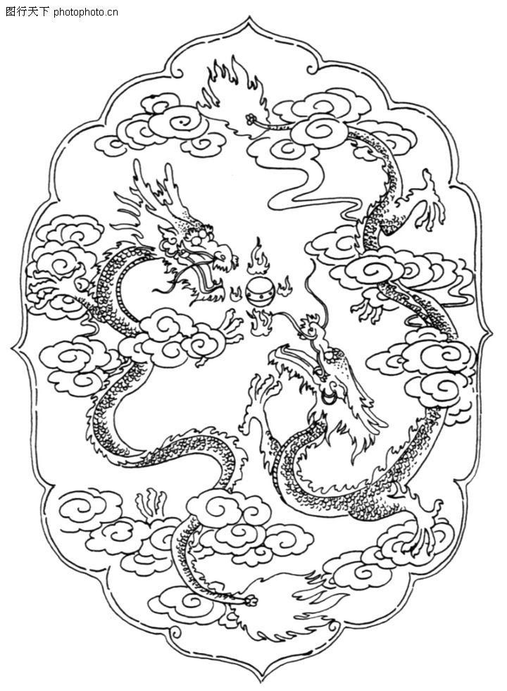 中国汽车标志 中国好声音图片标志 兰博基尼标志高清图片