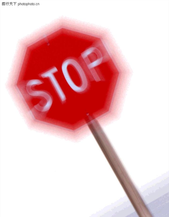 道路,交通,路牌 红字 提醒,道路0095
