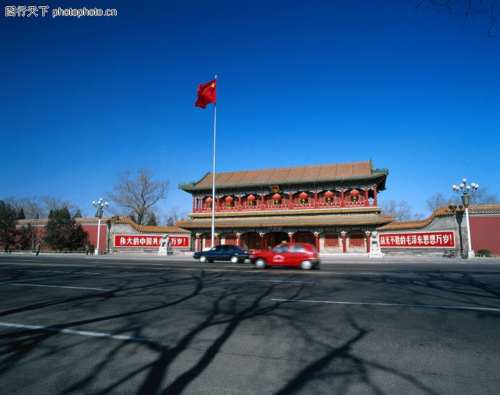 代表建筑,建筑,中南海 五星红旗 飘舞,代表建筑0017