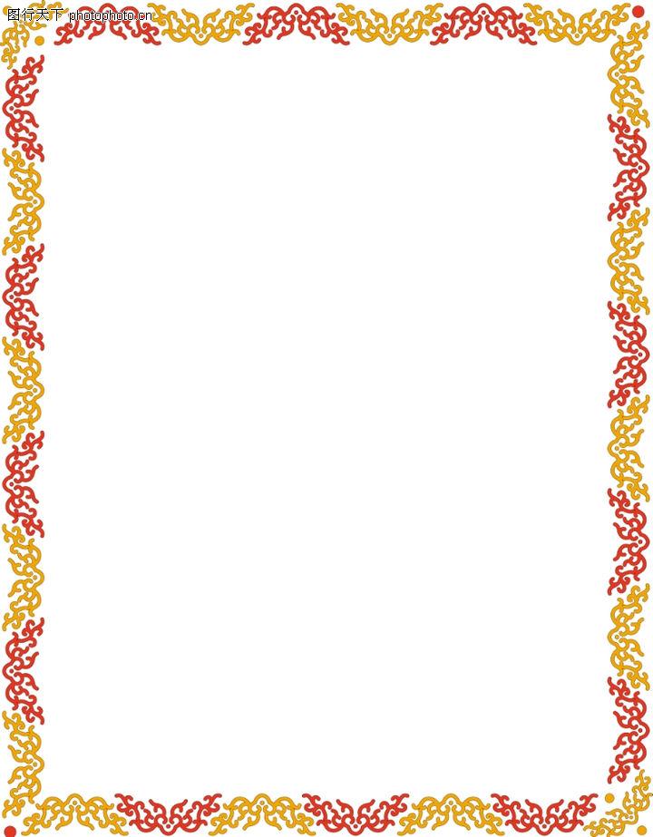a4纸背景图片分辨率图片
