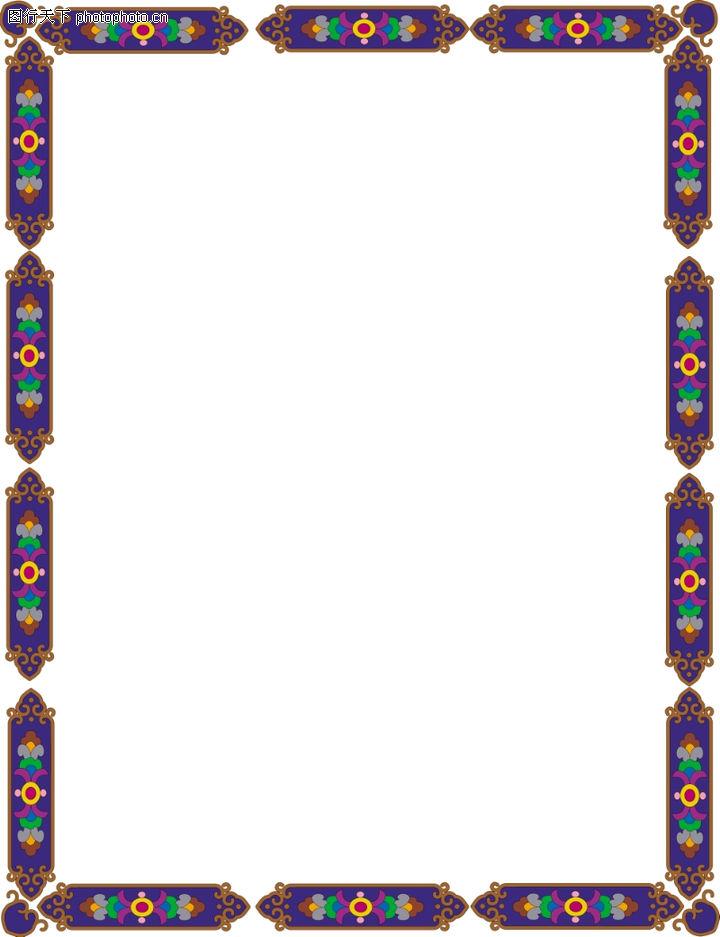 装饰边框0014