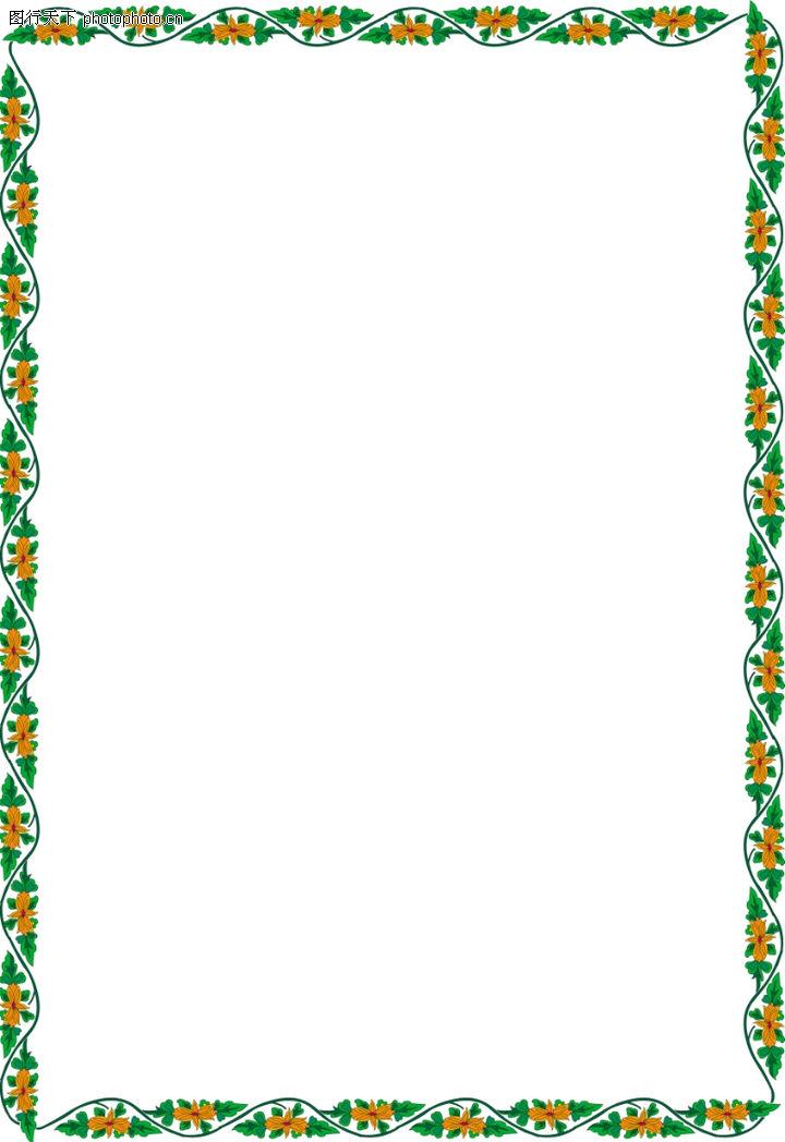 装饰边框,底纹背景,条纹 设计 艺术,装饰边框0062