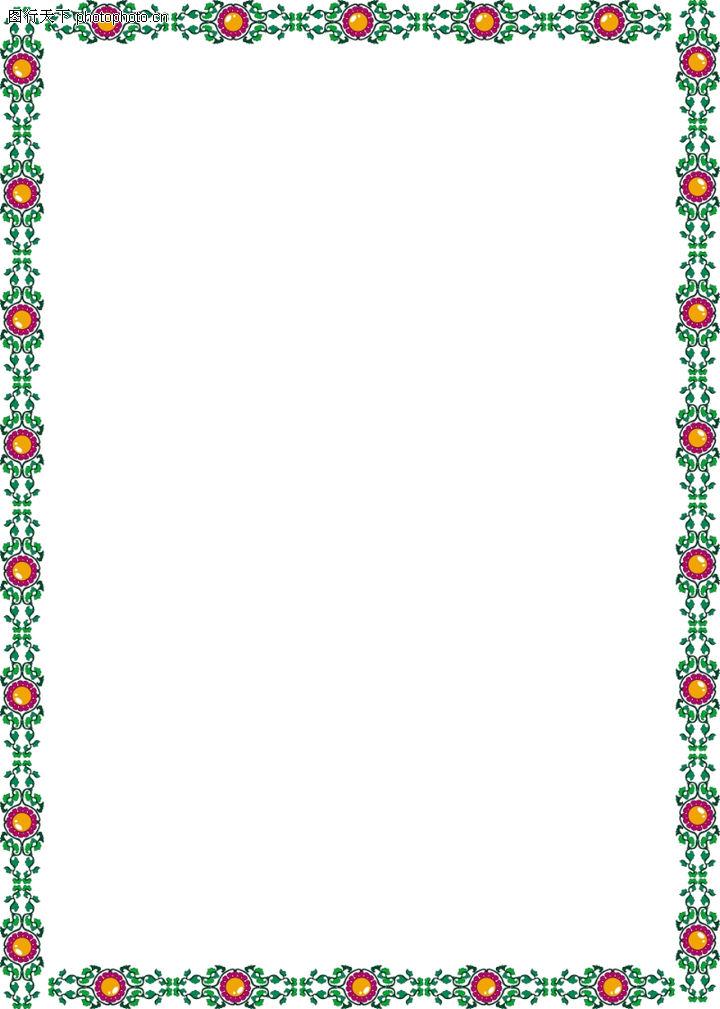 ppt 背景 背景图片 边框 模板 设计 相框 720_1009 竖版 竖屏
