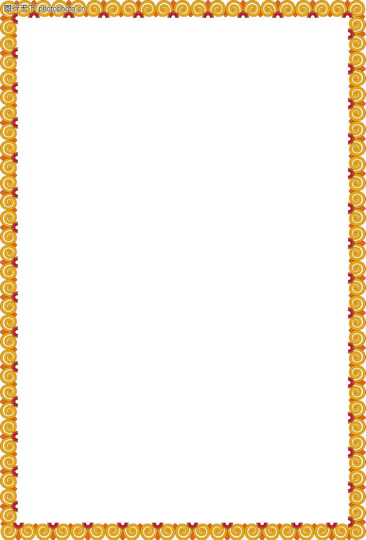 装饰边框0133