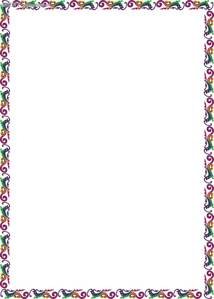 装饰边框0152 装饰边框图 底纹背景图 .