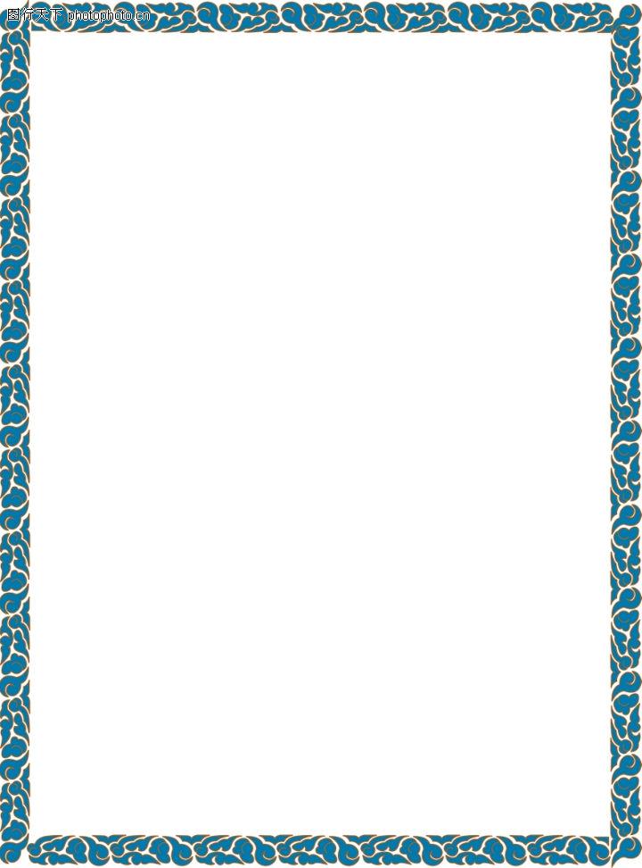 文本框图片相关图片下载 边框手绘-古风手抄报边框手绘_简单好看的