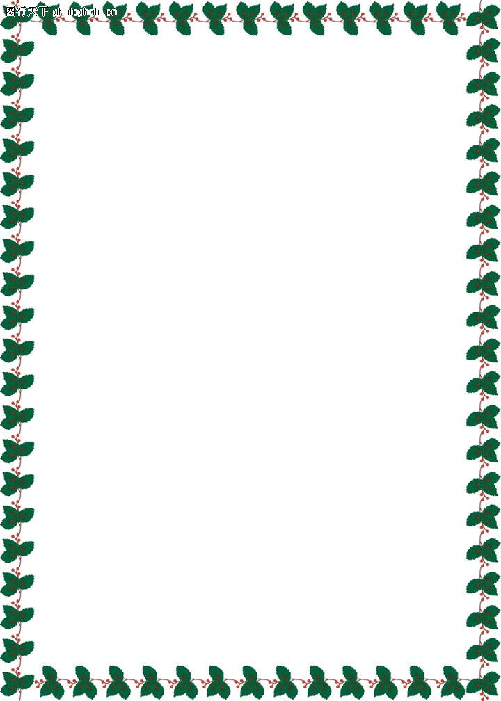 装饰边框,底纹背景,简约设计,装饰边框0199