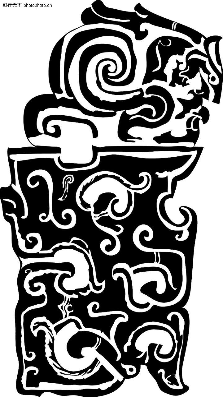 龙案玉纹,底纹背景,海龙王 浮游 水波 ,龙案玉纹0011图片