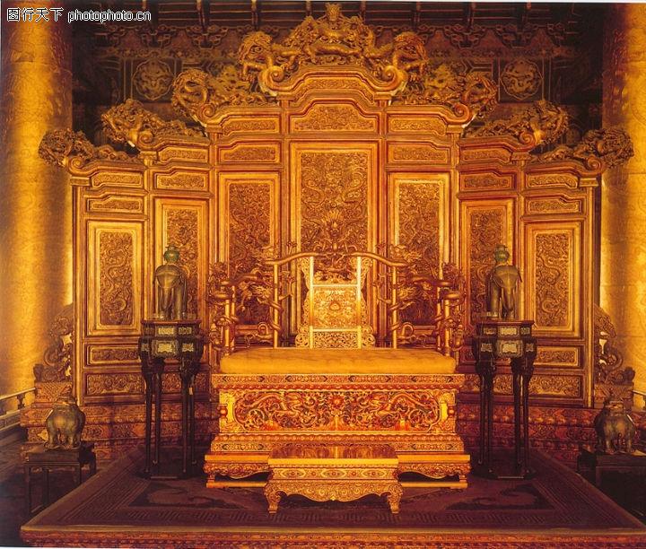 皇宫一角,首都风光,家装 椅子 皇宫,皇帝宝座