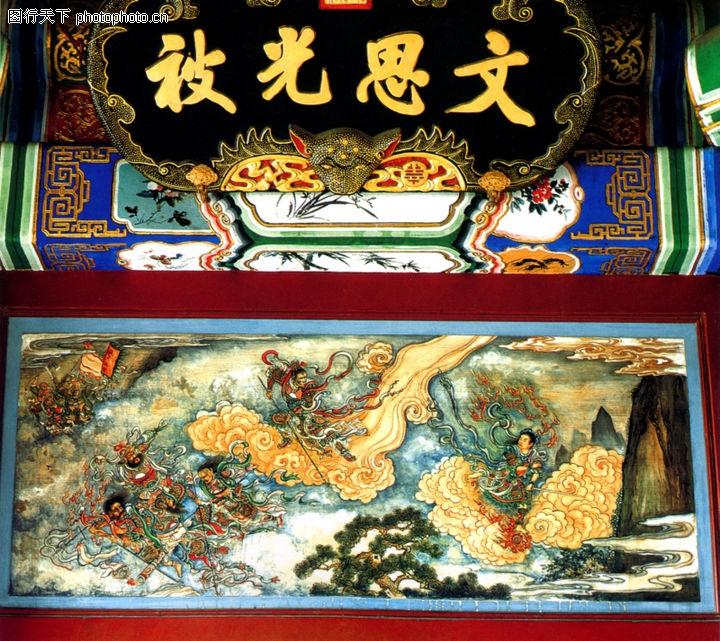 颐和园美景,古代名胜,文字 牌扁 人物画,孙悟空大战哪吒