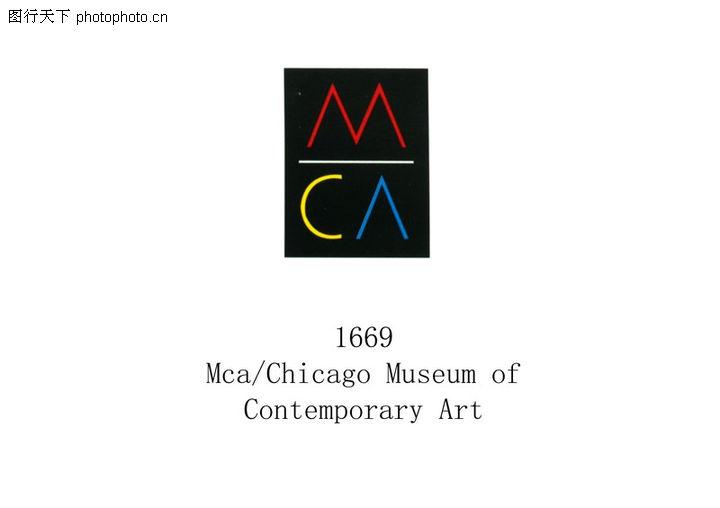 博物馆,世界标识,上下 位置 黑底,博物馆0018