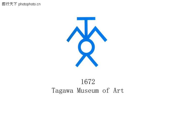 博物馆,世界标识,博物馆0021