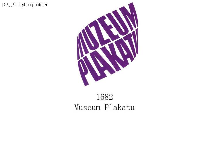 博物馆,世界标识,卷曲 扭动 文字艺术,博物馆0031