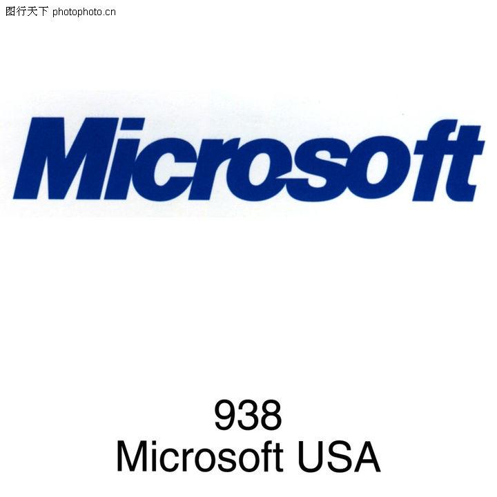 电脑软件,世界标识,微软 Microsfot USA,电脑软件0013
