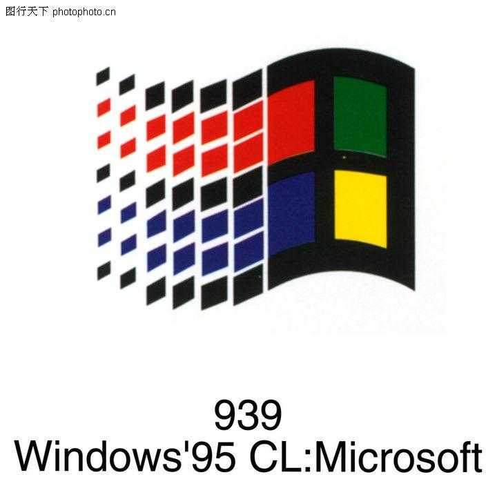 电脑软件,世界标识,Windows 版本 95版,电脑软件0014