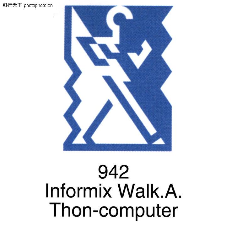电脑软件,世界标识,电脑软件0017