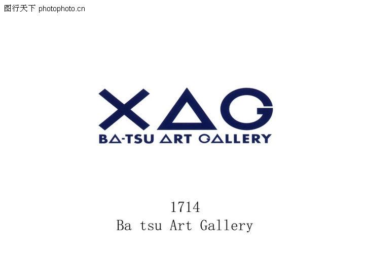 标志设计文化传播博览会2第2页; 1714 gallery 绘画 美术馆-世界
