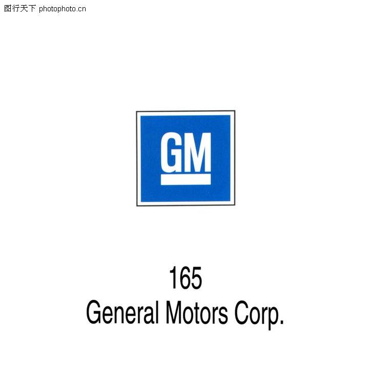 logo logo 标志 设计 图标 720_720图片