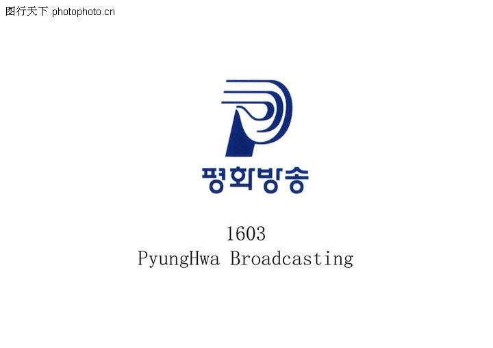 鹤壁无线电四厂logo
