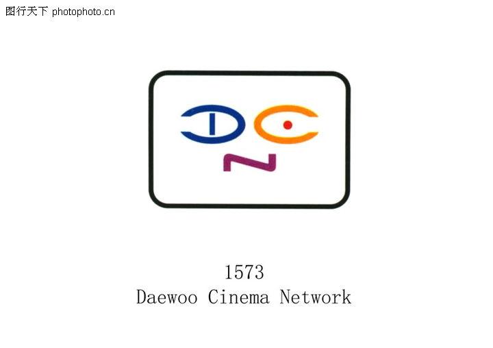 有线电视,世界标识,有线电视0004