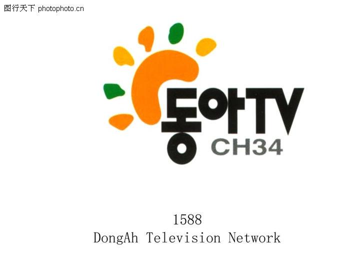 有线电视,世界标识,有线电视0021