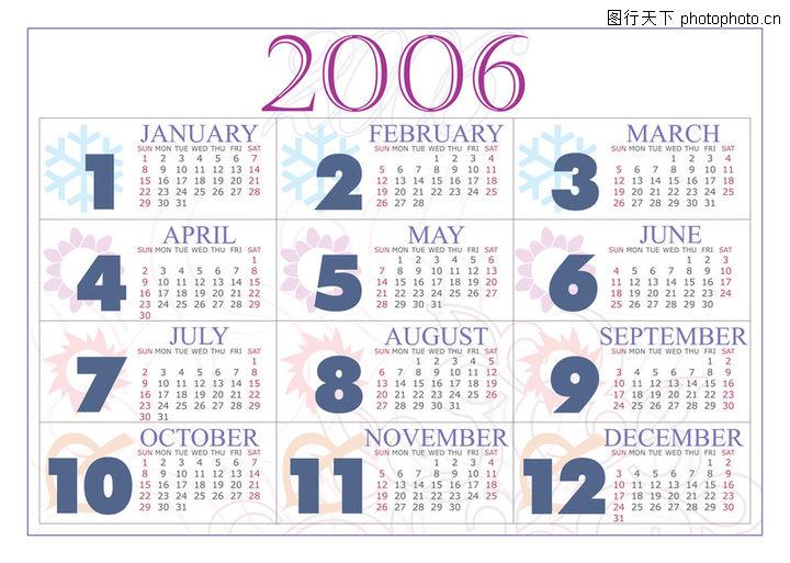 2006标志,科技,挂历 日历
