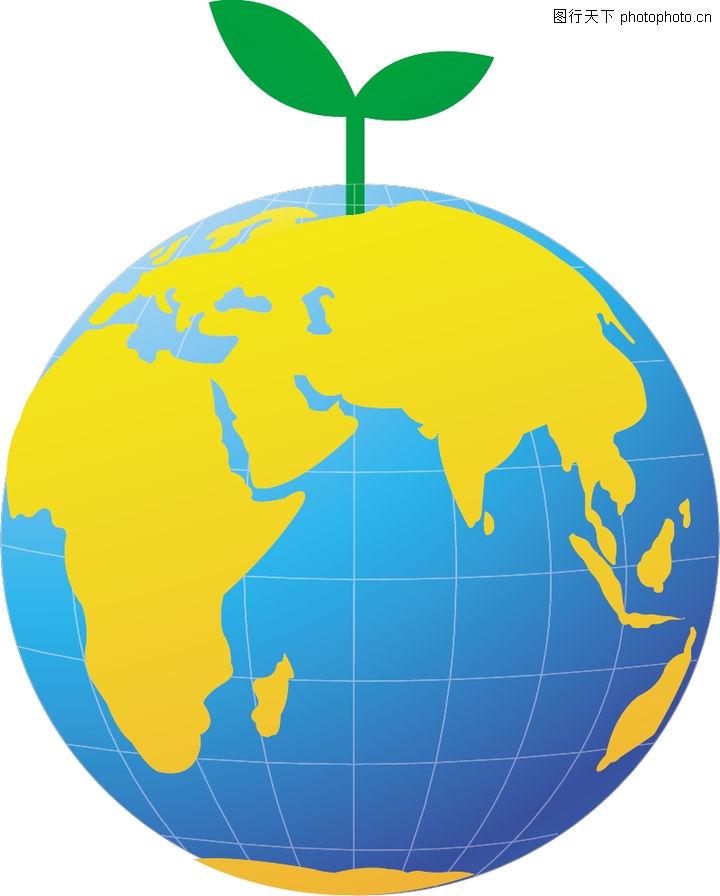 电脑科技 科技 全球 地球上发芽 有地图的地球