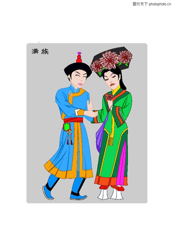 中国五十六个民族0017