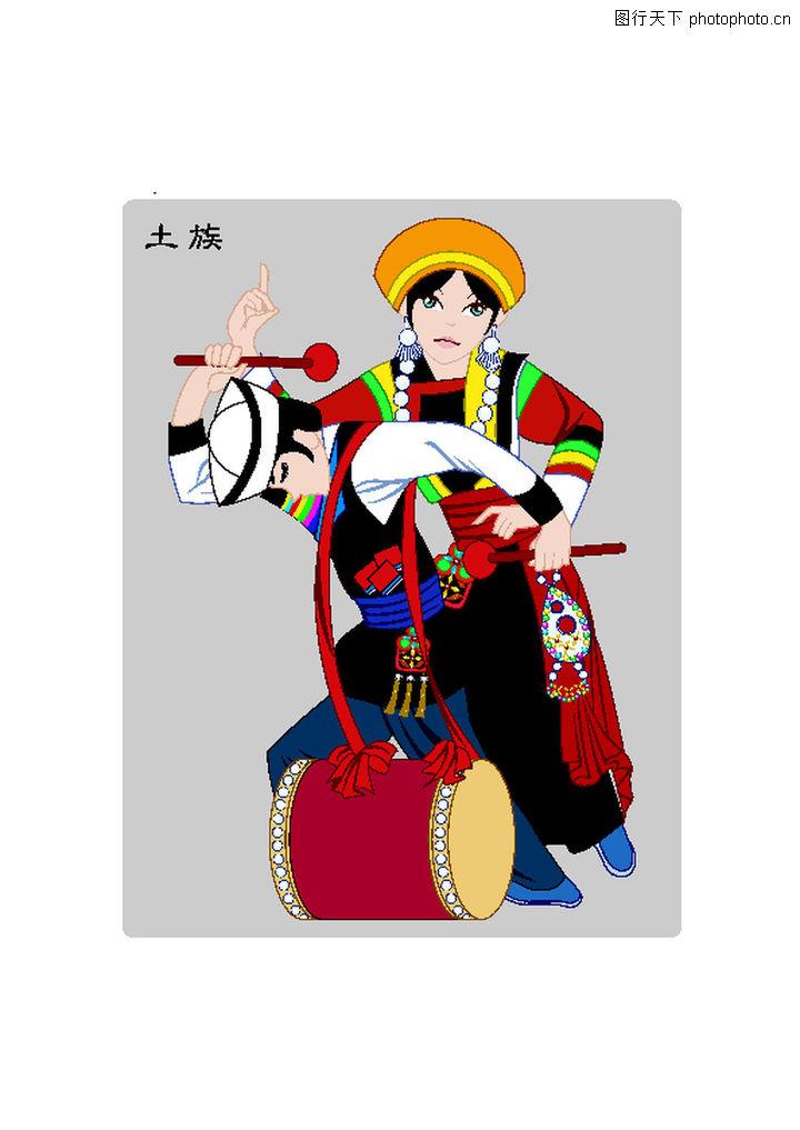 中国五十六个民族0037