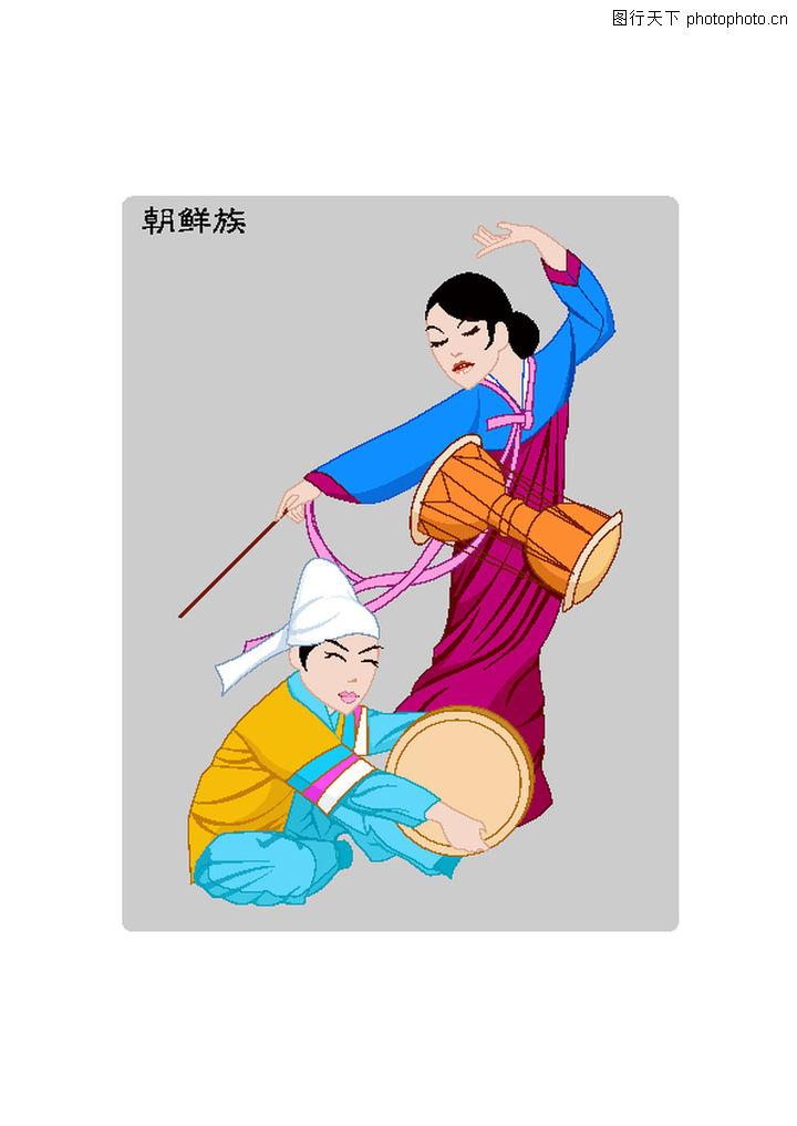 中国五十六个民族0052